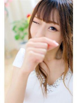 あゆ◆至高の美少女◆|E-girls博多で評判の女の子