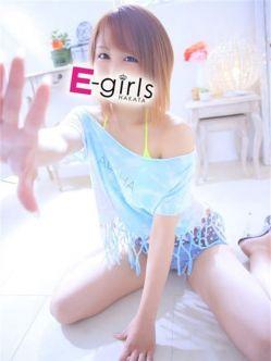 おこい◆正しく№1の輝き◆|E-girls博多でおすすめの女の子