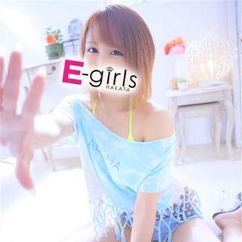 おこい◆正しく№1の輝き◆ | E-girls博多 - 中洲・天神風俗