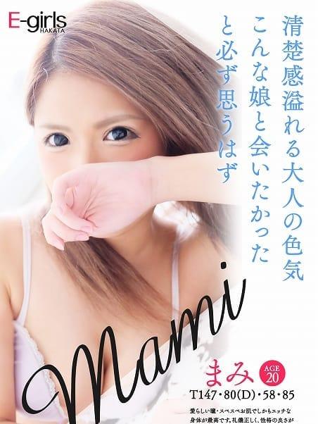 まみ◆エレガント美少女◆の画像