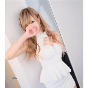 「【ポイントカード特典】」09/22(土) 07:18 | E-girls博多のお得なニュース