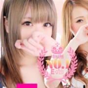 「【業界初!?】本指名様もご利用可能 新人割イベント」12/08(日) 19:14 | E-girls博多のお得なニュース