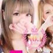 「★大好評おまかせクーポン★」12/10(火) 12:13 | E-girls博多のお得なニュース