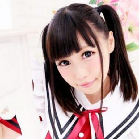 「駅チカ特典!!」12/09(日) 13:02 | 11チャンネルのお得なニュース