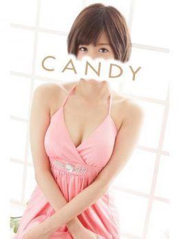 なつき | Candy(キャンディ) - 吉原風俗