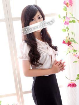 白石|東京夢物語で評判の女の子