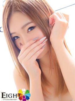 れな | EIGHT(エイト) ~8つのお約束と無限の可能性~ - 広島市内風俗