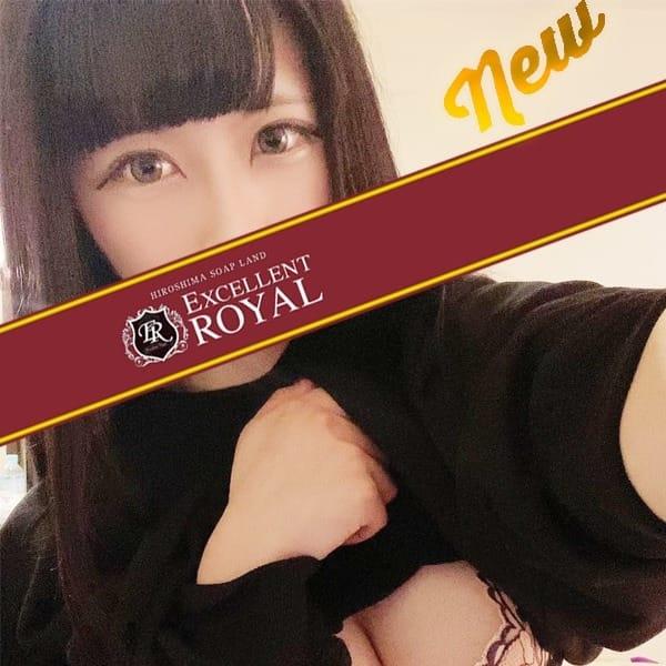 さおり☆栗山千明似☆【全身敏感体質】 | Excellent Royal(広島市内)