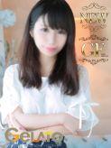 ゆい【GF(NS)対応】|GELATO(ジェラート)~彼女趣味レーション~でおすすめの女の子