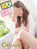 りさ【彼女】 GELATO(ジェラート)~彼女趣味レーション~でおすすめの女の子