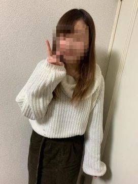 可愛い女子アナ あいみちゃん 妹は新入生で評判の女の子