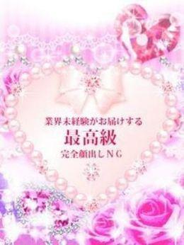 新人ちなつ | S級素人ギャル鑑定団 - 郡山風俗