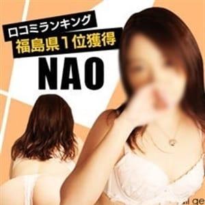 なお【業界未経験!】 | S級鑑定団(郡山)