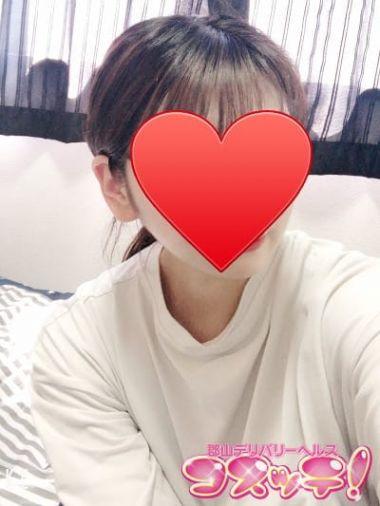 【体験】まなみ♪|オナクラ・手コキ専門店 コスッテ! - 郡山風俗