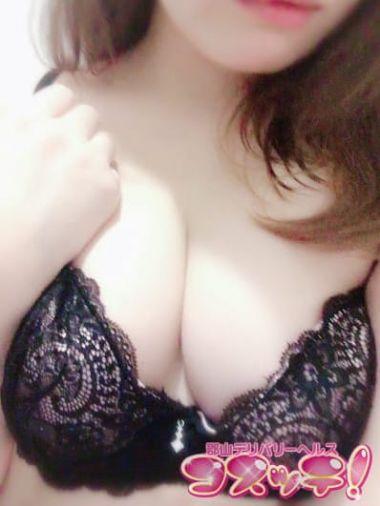 なつき♪【3P可】|オナクラ・手コキ専門店 コスッテ! - 郡山風俗