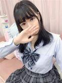 アヤメ|Juicy kiss 古川でおすすめの女の子