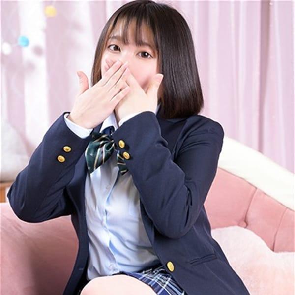 リボン【爆乳Hカップの天然天使ちゃん!】 | Juicy kiss 古川(古川・大崎)