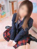 めいこ|Juicy kiss 古川でおすすめの女の子