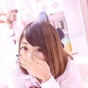 「♪昼割り・夜割りイベント開催♪」01/20(水) 09:00 | Juicy kiss 古川のお得なニュース