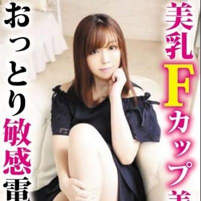 ほのか【Fカップ美少女】 | 五反田デリヘル倶楽部(五反田)