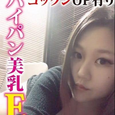「新規のお客様必見!!!」03/21(水) 02:02 | 五反田デリヘル倶楽部のお得なニュース