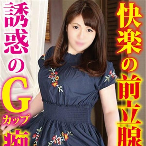 「新人さん来店!!!」06/21(木) 17:05 | 五反田デリヘル倶楽部のお得なニュース