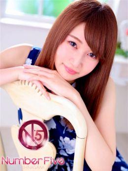 あいり | Number Five - 品川風俗