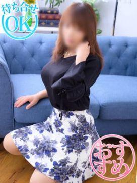 じゅんこ|コスパNo.1 癒し妻専門店 熟女たちの楽園で評判の女の子