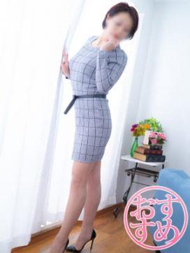 かおる|コスパNo.1 癒し妻専門店 熟女たちの楽園で評判の女の子