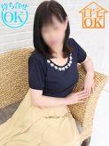 ゆり|コスパNo.1 癒し妻専門店 熟女たちの楽園でおすすめの女の子
