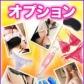 コスパNo.1 癒し妻専門店 熟女たちの楽園の速報写真