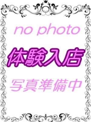 みあ|LIP SERVICE - 横浜風俗