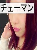チェーマンユキコ|MJKでおすすめの女の子