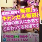 「関東地雷撲滅協会」08/01(木) 14:42   MJKのお得なニュース