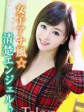 ヒメ|New Tokyo Angelでおすすめの女の子