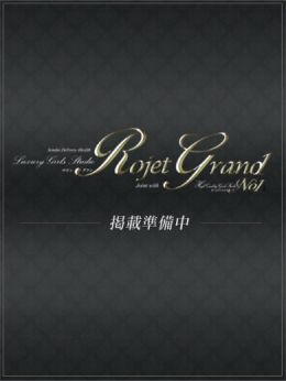 白咲 梨菜 | Rojet Grand -ロジェグラン- - 仙台風俗