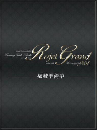 白咲 梨菜|Rojet Grand -ロジェグラン- - 仙台風俗