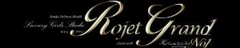 Rojet Grand -ロジェグラン-