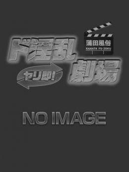 鹿野まいこ | 蒲田風俗ド淫乱劇場 - 蒲田風俗