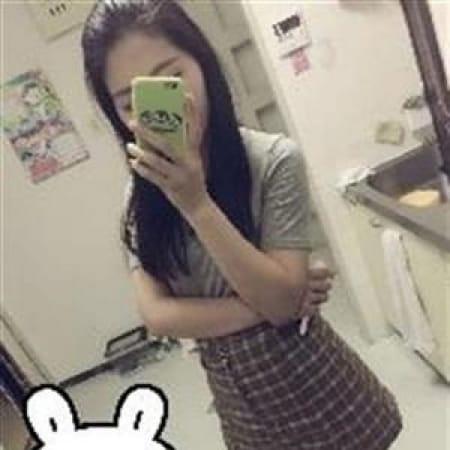 「ロリ美少女の入店!!!」02/09(金) 20:08 | REPLAY(リプレイ)のお得なニュース