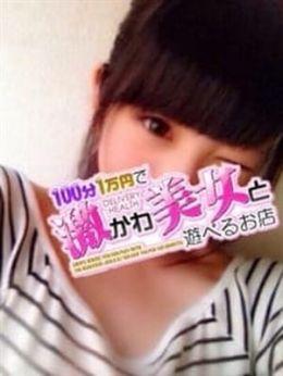 あんじゅ | 100分1万円で激かわ美女と遊べるお店 - 新宿・歌舞伎町風俗