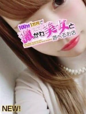 らら 100分1万円で激かわ美女と遊べるお店 - 新宿・歌舞伎町風俗