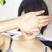 「 ミライちゃん[25歳]☆体験入店☆」01/23(水) 10:27 | ぽっちゃりっ娘のお得なニュース