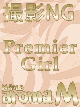 新人 彩奈(あやな)最高峰S級 | M-STYLE aroma-M(エムスタイルアロマ) - 広島市内風俗