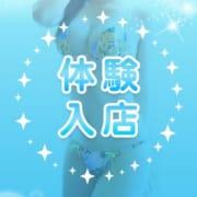 「9/21(金)面接+体験入店♪のお知らせ♪」09/19(水) 16:03 | ラヴィアンジュのお得なニュース