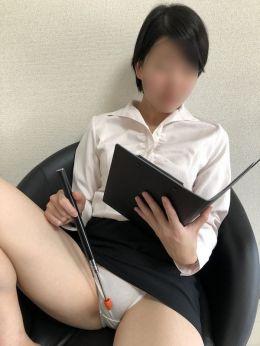 井上(いのうえ)先生   日暮里駅前クンニ塾 - 日暮里・西日暮里風俗