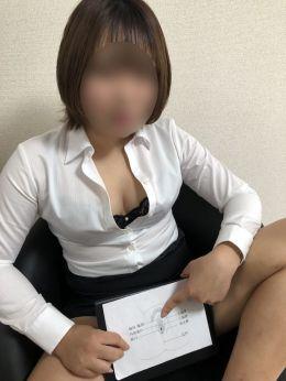 永瀬(ながせ)先生 | 日暮里駅前クンニ塾 - 日暮里・西日暮里風俗