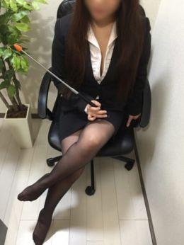相澤(あいざわ)先生 | 日暮里駅前クンニ塾 - 日暮里・西日暮里風俗