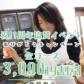 熟年カップル~生電話からの営み~の速報写真