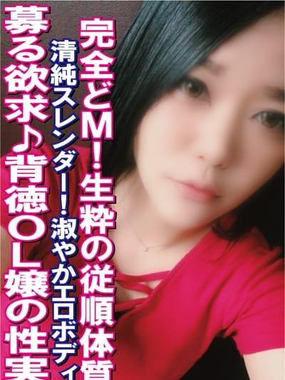 潮田 のりか(イラマチーオ上野店)のプロフ写真1枚目
